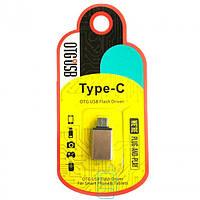 Переходник ″Metal Квадрат″ USB OTG - Type-C RT-OT06 золотистый