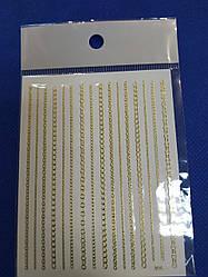 Стрічка для нігтів Ланцюжок золота