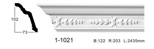 Карниз стельовий з орнаментом Classic Home 1-1021, ліпний декор з поліуретану