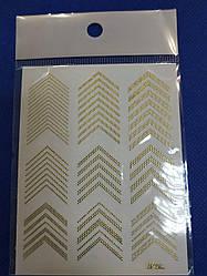 Наклейки для дизайну нігтів на липкій основі куточки золото