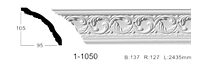 Карниз потолочный с орнаментом Classic Home 1-1050, лепной декор из полиуретана