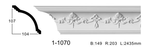 Карниз потолочный с орнаментом Classic Home 1-1070, лепной декор из полиуретана
