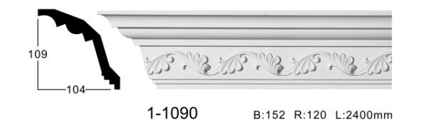 Карниз потолочный с орнаментом Classic Home 1-1090, лепной декор из полиуретана