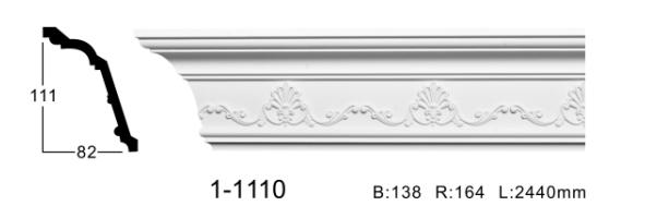 Карниз потолочный с орнаментом Classic Home 1-1110, лепной декор из полиуретана