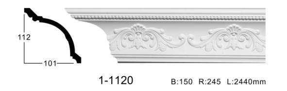 Карниз потолочный с орнаментом Classic Home 1-1120, лепной декор из полиуретана