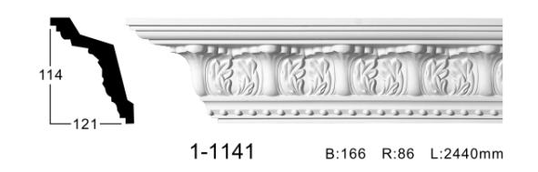 Карниз потолочный с орнаментом Classic Home 1-1141, лепной декор из полиуретана