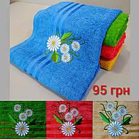 Полотенце банное махровое разные цвета