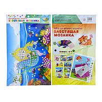 Набор детского творчества 403-2 (блестящая мозаика, 19.5*31.5)