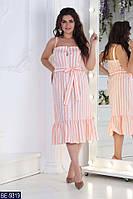 Платье женское - Волна
