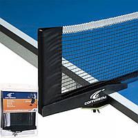 Сетка для теннисного стола Cornilleau Hobby Primo