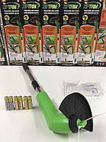 Триммер-газонокосилка для сада Zip Trim, на батарейках