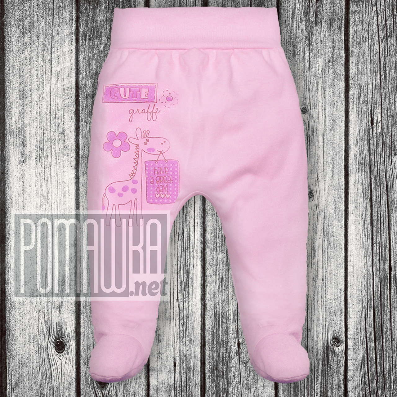 Ползунки (штанишки) на широкой резинке р. 80-86 ткань КУЛИР 100% тонкий хлопок ТМ Авекс 3166 Розовый2
