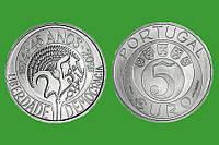 Португалія 5 євро 2019 р. 45 років революції гвоздик. UNC