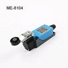 Кінцевий вимикач МЕ 8104 1NO + 1NC, важіль з роликом
