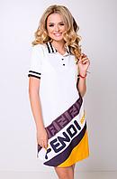 Женское спортивное платье на каждый день с коротким рукавом