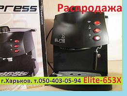 "Кофеварка экспрессо ""Elite 653X""."
