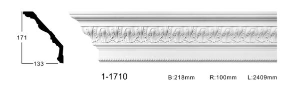 Карниз стельовий з орнаментом Classic Home 1-1710, ліпний декор з поліуретану