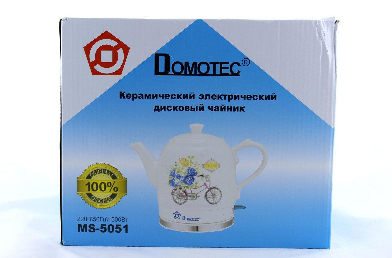 Чайник Domotec MS 5051 керамический 1,5L