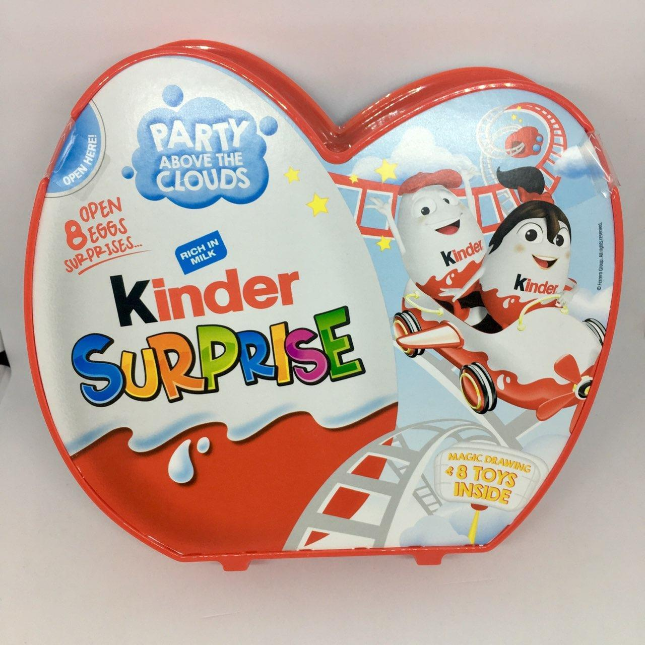 Яйца Kinder Surprise Party Above the clouds