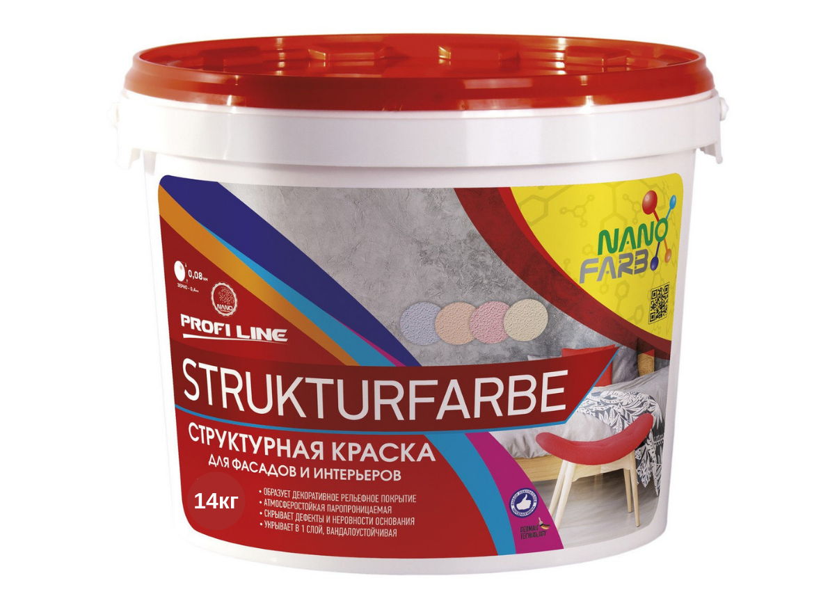 Структурная краска NanoFarb Strukturfarbe 14кг