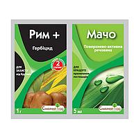 Средство защиты растений Гербицид Рим+ Мачо 1 г + 5 мл (Семейный Сад)