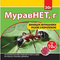 Средство защиты растений МуравНет 30 г (Семейный Сад)