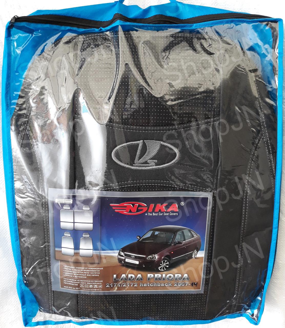 Авто чехлы Lada Priora 2171 / 2172 2007-2011 / 2012-2014 HB Nika