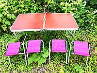 Стіл для пікніка розкладний + 4 стільці