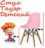 Детский стул Тауэр Вaby, пластиковый, ножки дерево бук, цвет белый, голубой, розовый, фото 6