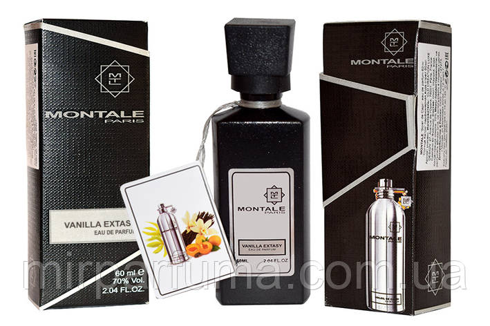 Женские мини парфюмы аналог Montale Vanilla Extasy 60 мл, фото 2