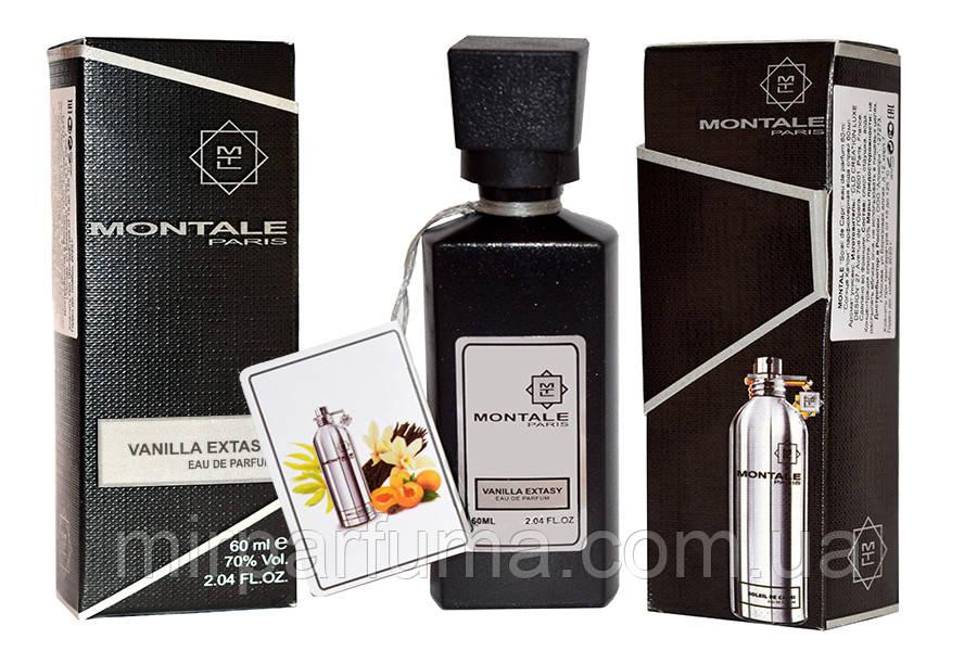 Женские мини парфюмы аналог Montale Vanilla Extasy 60 мл