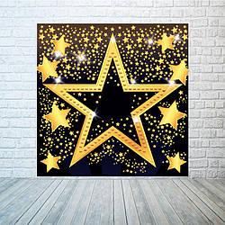 Баннер звезда большая  2х2м