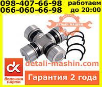 Крестовина вала карданного ВАЗ 2101, 2102, 2103, 2104, 2105, 2106, 2107 с масленкой (кардана)
