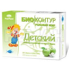 Рыбный жир Детский 100кап. по 400мг. БиоКонтур Мурманск