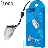 Переходник HOCO UA9 USB OTG - Type-C серебристый