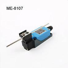 Кінцевий вимикач МЕ 8107 1NO + 1NC, важіль регульований по довжині