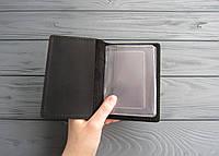 Кожаная обложка для автодокументов, обложка для водительских документов_черная