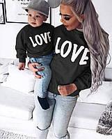 Свитшот Love  ( взрослое + детское ) мама и дочь/сын Family Look