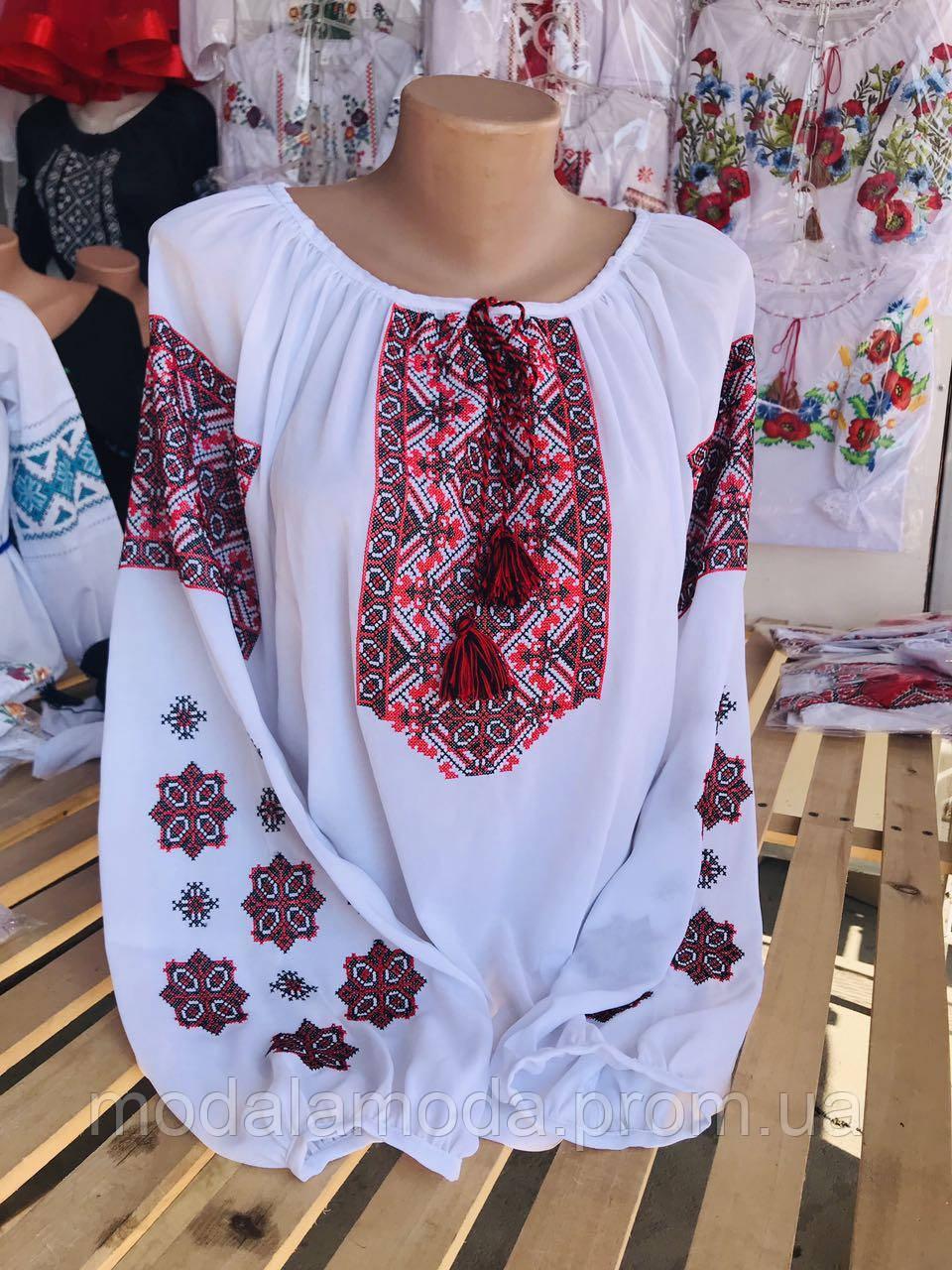 Вышиванка женская с красивым орнаментом под заказ