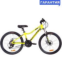 """Велосипед 24"""" Formula ACID 2.0 DD 2019 (желто-черный с синим)"""