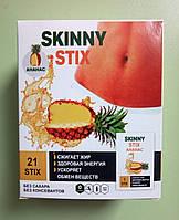 Препарат для похудения Скинни Стикс ананас- Skinny Stix