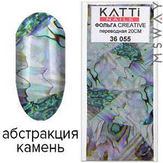 KATTi Фольга переводная 36 055 абстракция камень 20см