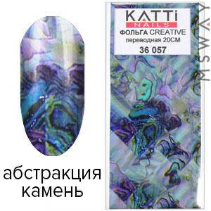 KATTi Фольга переводная 36 057 абстракция камень 20см, фото 2