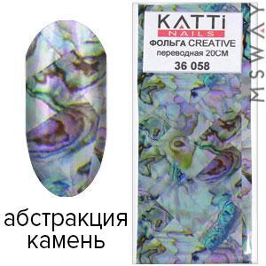 KATTi Фольга переводная 36 058 абстракция камень 20см