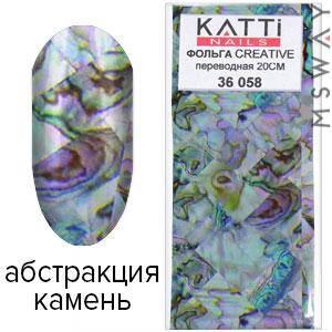 KATTi Фольга переводная 36 058 абстракция камень 20см, фото 2