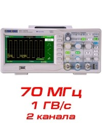 Цифровой осциллограф, 70 МГц