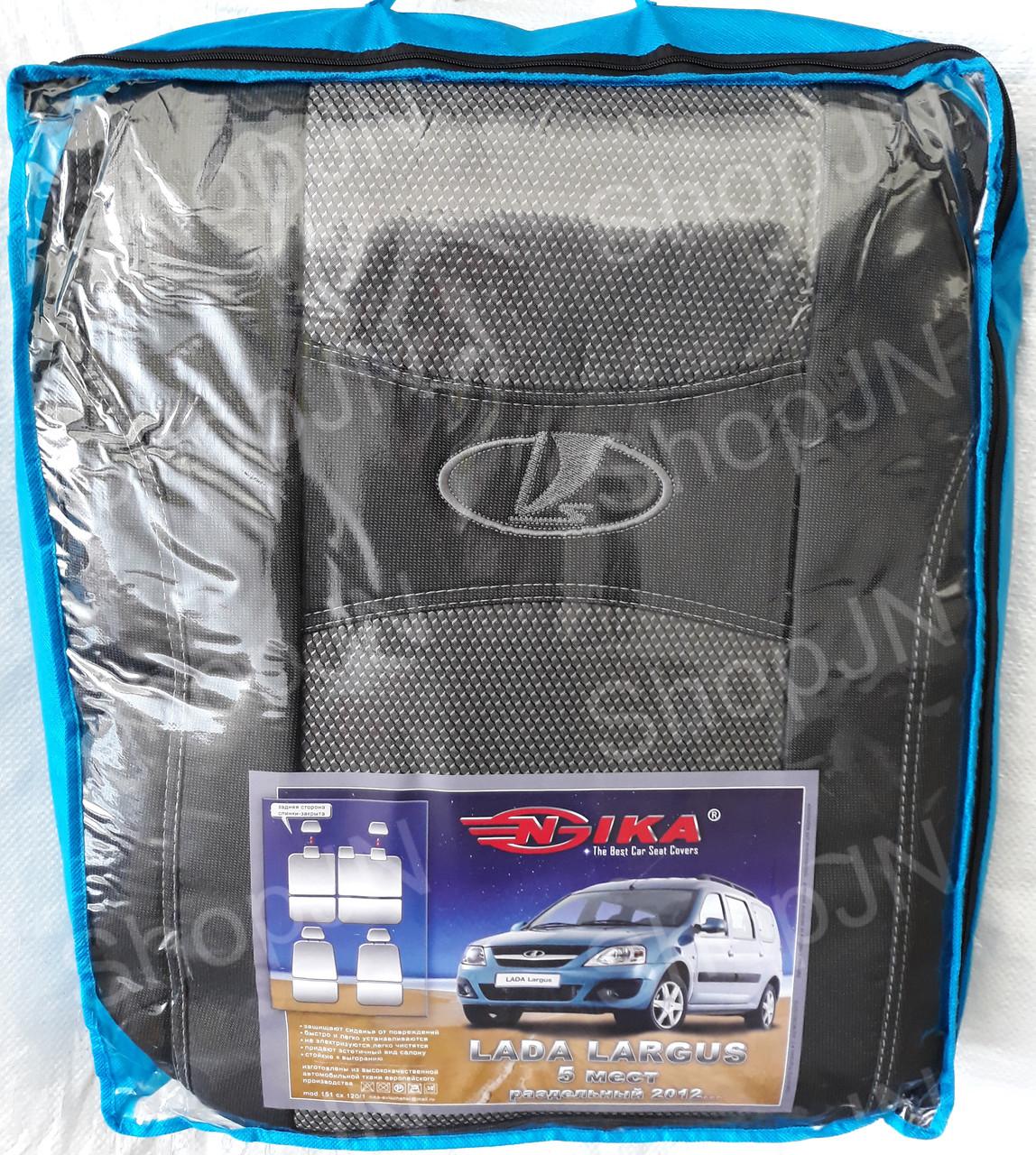 Авто чехлы Lada Largus 2012- 5 мест (раздельная) Nika
