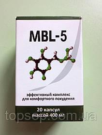 Капсулы для интенсивного похудения МБЛ-5-MBL-5