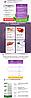 Капсулы для интенсивного похудения МБЛ-5-MBL-5, фото 2