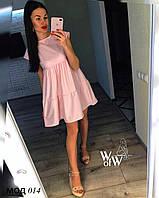 """Платье """"Elegent"""", фото 1"""